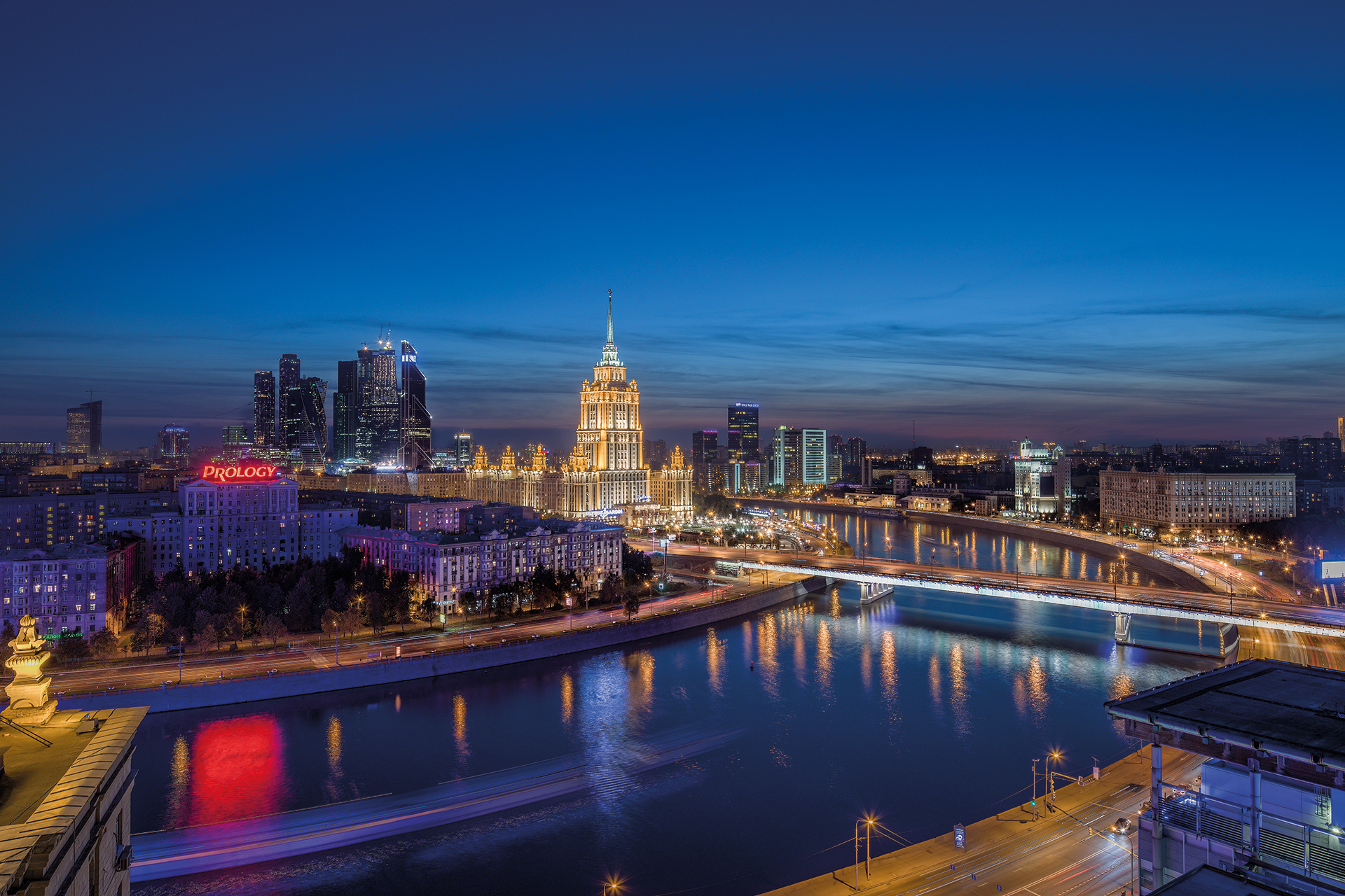 Moscow city centre at night overlooking the river moskva